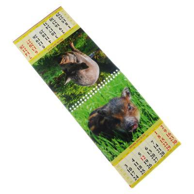 """584-051 Календарь настенный перекидной, """"Символ года. Вид 1"""", 17х25 см"""