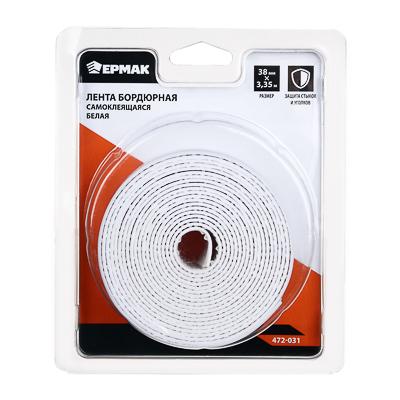 Лента бордюрная самоклеящаяся, полиэтилен, 38 ммх3,35 м, белая,