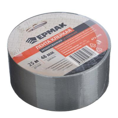 472-048 Лента клейкая армированная, 48 ммх25 м, серебряная, инд.упаковка, ЕРМАК