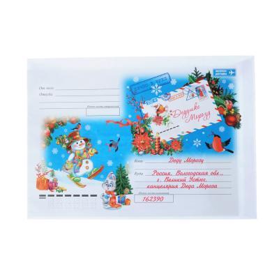 396-493 СНОУ БУМ Письмо Деду Морозу, лист А4, конверт С5, белый, 22,9х16,2 см