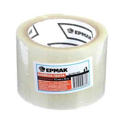 901-093 Клейкая лента, 72 ммx75 м, прозрачная, ЕРМАК