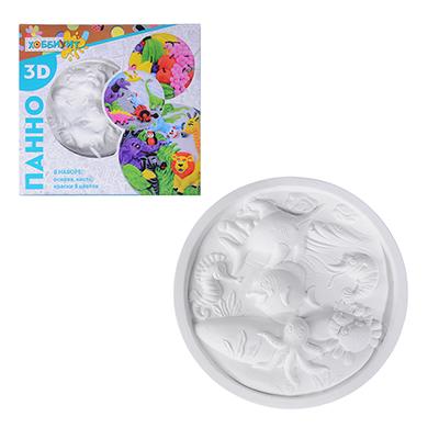 287-338 ХОББИХИТ 3D-панно из гипса: основа, кисть, краски, гипс, акрил, 29,3х27,4х4см, 5-10 дизайнов