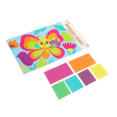 285-147 Аппликация-мозаика самоклеящаяся, 29х21см, бумага, ЭВА, 8-12 дизайнов