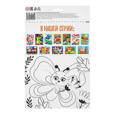 285-147 ХОББИХИТ Аппликация-мозаика самоклеящаяся,21х34см, бумага, ЭВА, 8-12 дизайнов