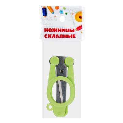 350-044 Ножницы складные, размер, металл, пластик, BJ-888