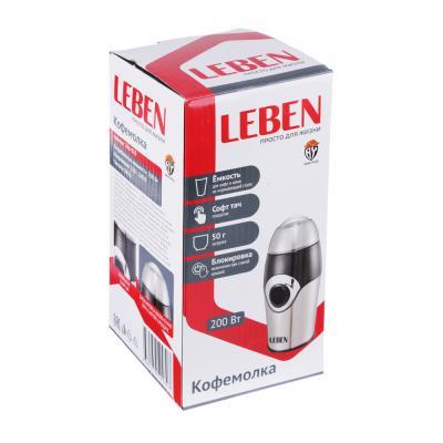 286-028 Кофемолка LEBEN 200 Вт, загрузка 50 гр, металл, покрытие soft touch