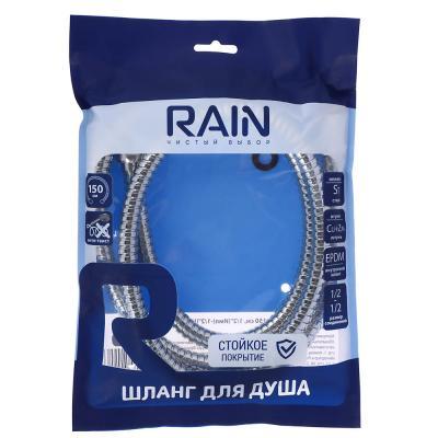 "569-033 RAIN Шланг для душа 150см, 1/2""(Имп)-1/2""(Имп), латунь, EPDM, система антитвист"