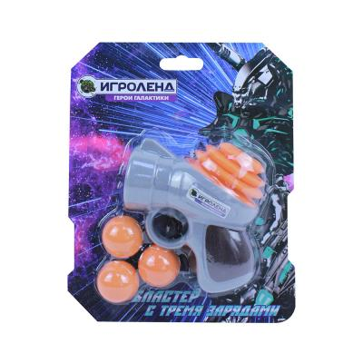 261-661 ИГРОЛЕНД Пистолет стреляющий шариками, 3 шарика, пластик, 16х20х5см