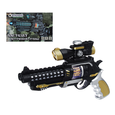 261-668 Пистолет на батарейках с вибрацией, свет, звук, пластик, 29х5,5х8,5см