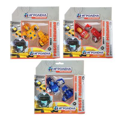 296-041 Набор роботов- машинок Страйк, пластик, 19,5х20,5х7,5см, 3 дизайна