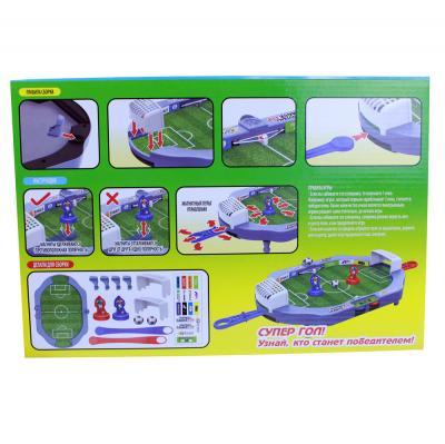 897-017 ИГРОЛЕНД Настольный футбол, пластик, 38х22х5,5см