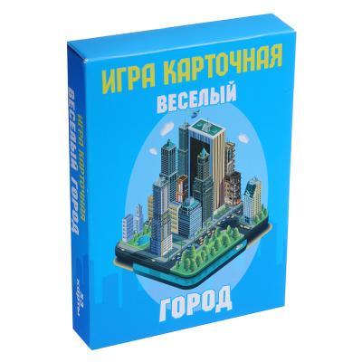 """538-099 Игра карточная """"Веселый город"""", 11,8х8,3 см, бумага"""