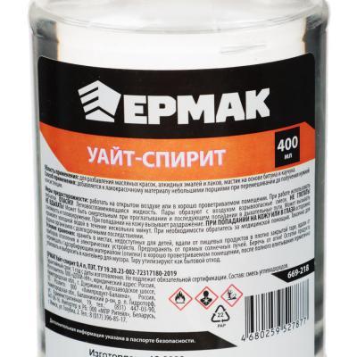 669-218 ЕРМАК Уайт-спирит 0,4л ПЭТ