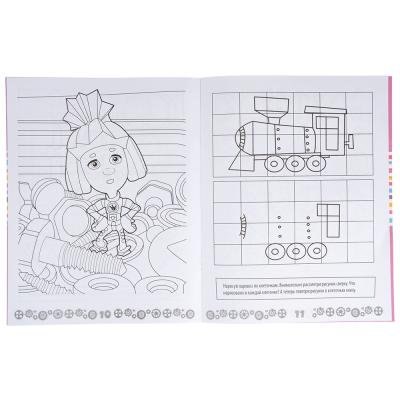 """290-230 Раскраска с фикси-играми, """"Умелые мастера"""", 16стр., бумага, картон, 20х25,5см"""