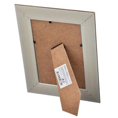520-547 Фоторамка коричневая с белым узором, 10х15 см, МДФ, пластик