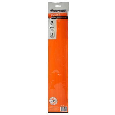 624-031 ЕРМАК Хомут нейлоновый для стяжки 4х500мм, белый 50шт/пак