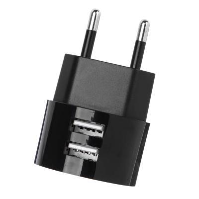 916-165 BY Зарядное устройство, 1 USB, 220В, 2A