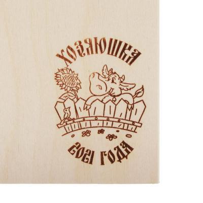 """820-033 Доска разделочная из фанеры, 14х24х0, 6см, """"символгода"""""""