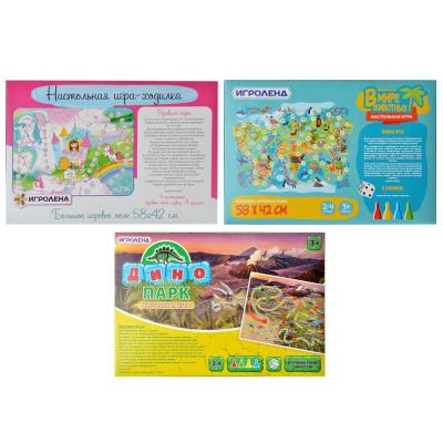 897-028 ИГРОЛЕНД Игра-ходилка настольная, картон, пластик, 24х16х4см, 3 дизайна