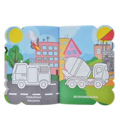 290-232 ХОББИХИТ Раскраска с наклейками, 12стр. + наклейки 2стр., бумага, 21х15см, 6 дизайнов