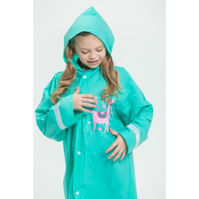 188-075 Детский дождевик, ПВХ, 73х53 см, 3 цвета, 3 дизайна, INBLOOM