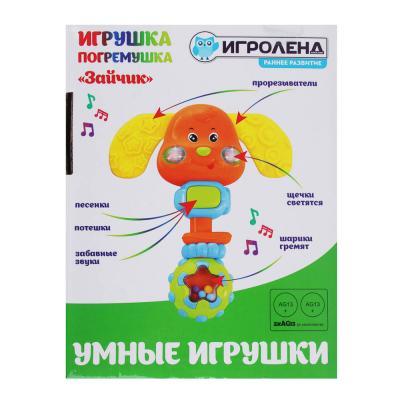 272-640 ИГРОЛЕНД Игрушка электронная музыкальная в виде зайчика/слоника, пластик, 2АG13, 19х6х4см