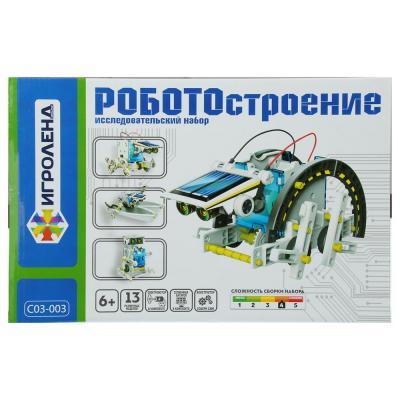 C03-003 ИГРОЛЕНД Конструктор робототехника 13в1, ABS, 31х6,5х20см