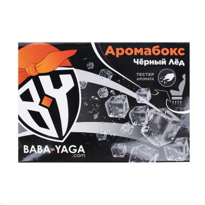 """794-545 BY Ароматизатор под сиденье гелевый """"Аромабокс""""(тутти фрутти, кофе, черный лед), 200 г"""