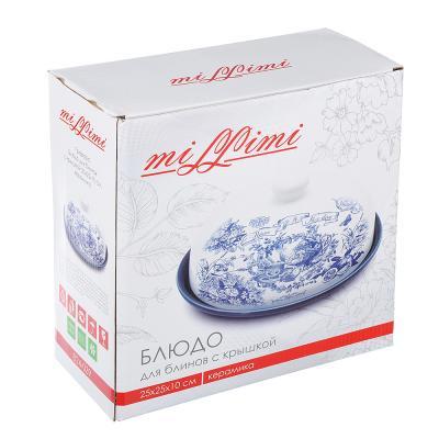 824-039 MILLIMI Гравюра Блюдо для блинов с крышкой 25х25х10см, керамика