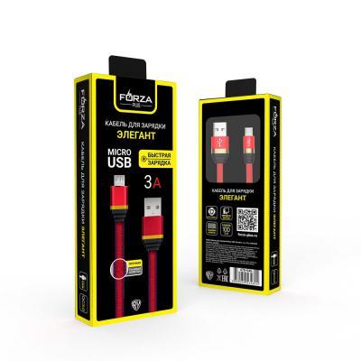Кабель для зарядки Элегант Micro USB, 1м, 2А, тканевая оплётка, 4 цвета-1