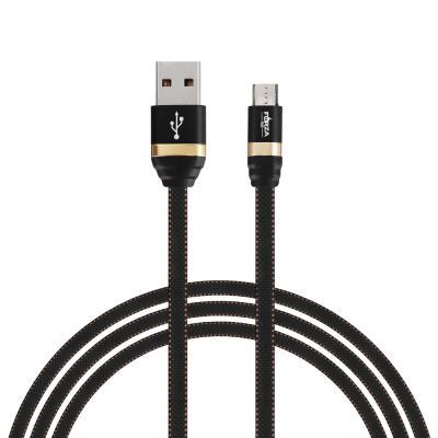 Кабель для зарядки Элегант Micro USB, 1м, 2А, тканевая оплётка, 4 цвета-5