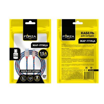 470-049 FORZA Кабель для мобильного телефона, оплетка с орнаментом, Micro USB, 1М, 1,5 A, пластик