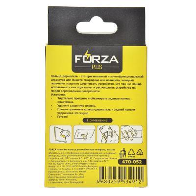 470-052 FORZA Наклейка-кольцо для мобильного телефона, пластик