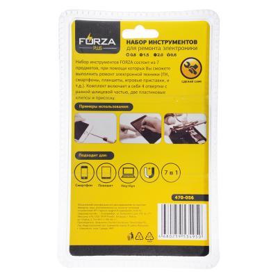 470-056 FORZA Набор инструментов для ремонта мобильного телефона, 7 предметов, металл, пластик, в блистере