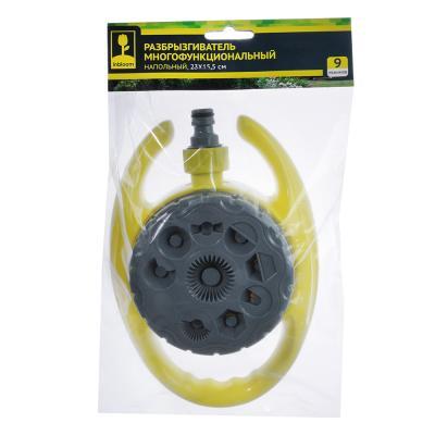 167-042 INBLOOM Разбрызгиватель многофункциональный, напольный 23х15,5, 9 режимов, пластик
