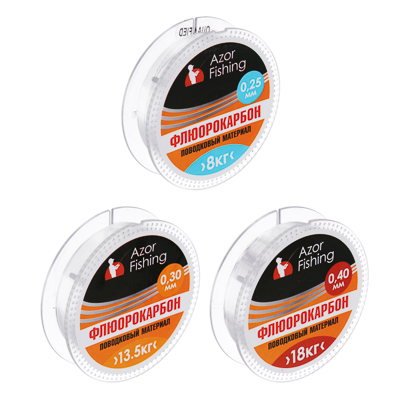 148-083 AZOR FISHING Материал поводковый, флюрокарбон 25м (144-068,069,070)