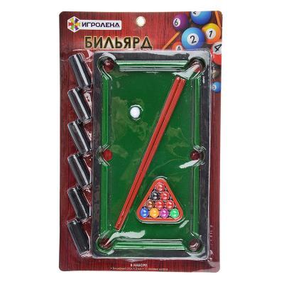 896-043 ИГРОЛЕНД Игра настольная бильярд, пластик, 18х27,5х2см, 63606