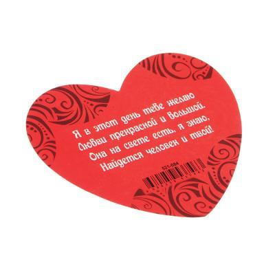 521-084 Валентинка, 6х7 см, бумага, 16 дизайнов