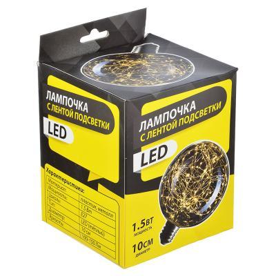 925-075 Лампочка с лентой подсветки, E27, A100, 125мм