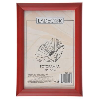 520-548 LADECOR Фоторамка 10х15см, пластик, стекло, 9 цветов
