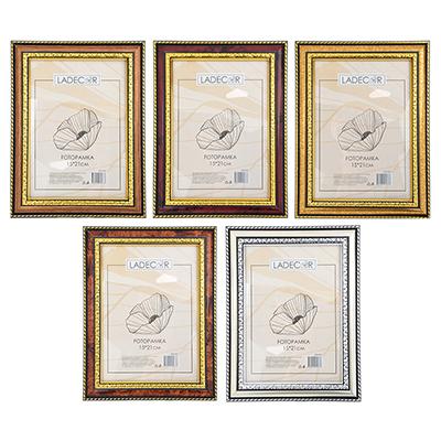 520-553 Фоторамка 15х21, пластик, стекло, 5 цветов (яшма, темный орех, бронза, золото, серебро) с декором