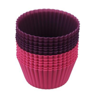 856-113 SATOSHI Алион Набор форм для выпечки кексов 6шт, 9,5x4,4см, силикон