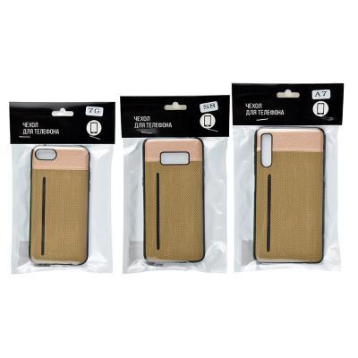 325-227 Чехол для смартфона с отделением для карт, ТПУ+ПК, 3 модели, 2 цвета, МС19-5