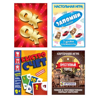 897-035 ИГРОЛЕНД Игра настольная карточная, картон, 8х16х2см, 4-6 дизайнов
