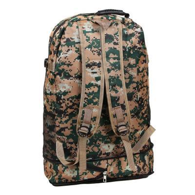 118-106 Рюкзак туристический ЧИНГИСХАН 55 литров, 2 цвета, 60х38х18 см, полиэстер