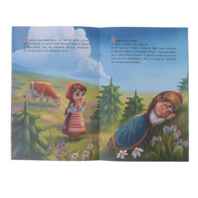 837-087 ХОББИХИТ Книга Библиотека детского сада, бумага, картон, 14стр., 16х24см, 16-20 дизайнов