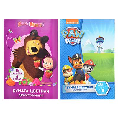"""558-024 Бумага цветная 16л 8цв, 2-сторонняя, """"Щенячий патруль, Маша и Медведь"""", 34013, 34193"""