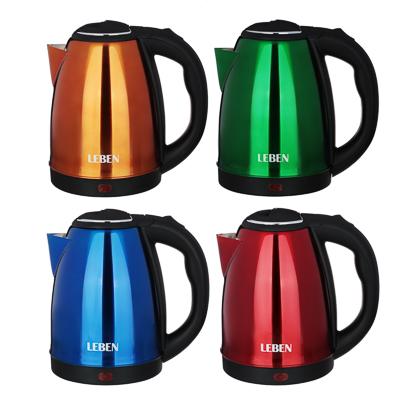 Чайник электрический 1,8л, 1500Вт, нерж. сталь, 4 цвета