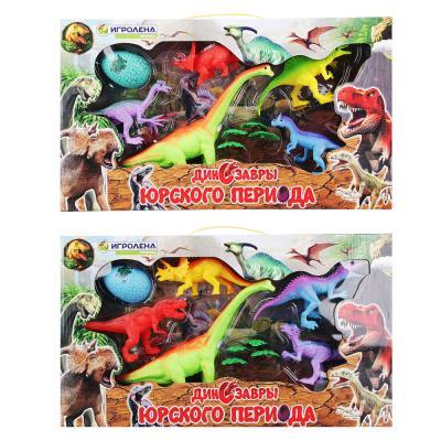 274-126 ИГРОЛЕНД Набор фигурок динозавров, 7пр., ПВХ, ПС, 47x27x6см, 2 дизайна