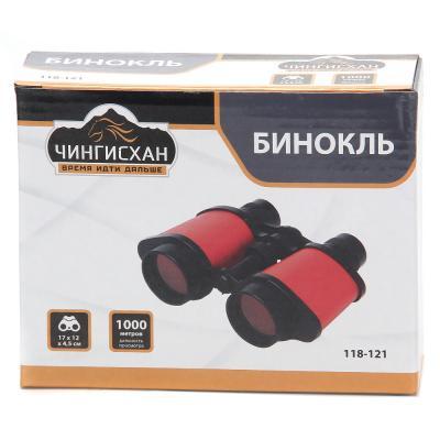 118-121 ЧИНГИСХАН Бинокль, пластик, 17х12х4,5см, 1000м